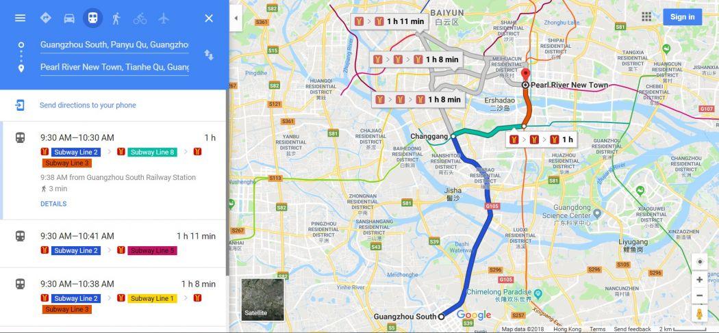 Guangzhou South Central Grangzhou Pearl River New Town metro