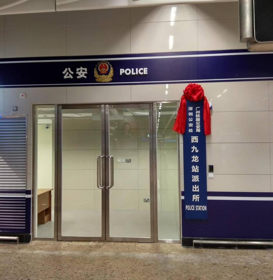 Chinese police station West Kowloon terminus Express Rail Link