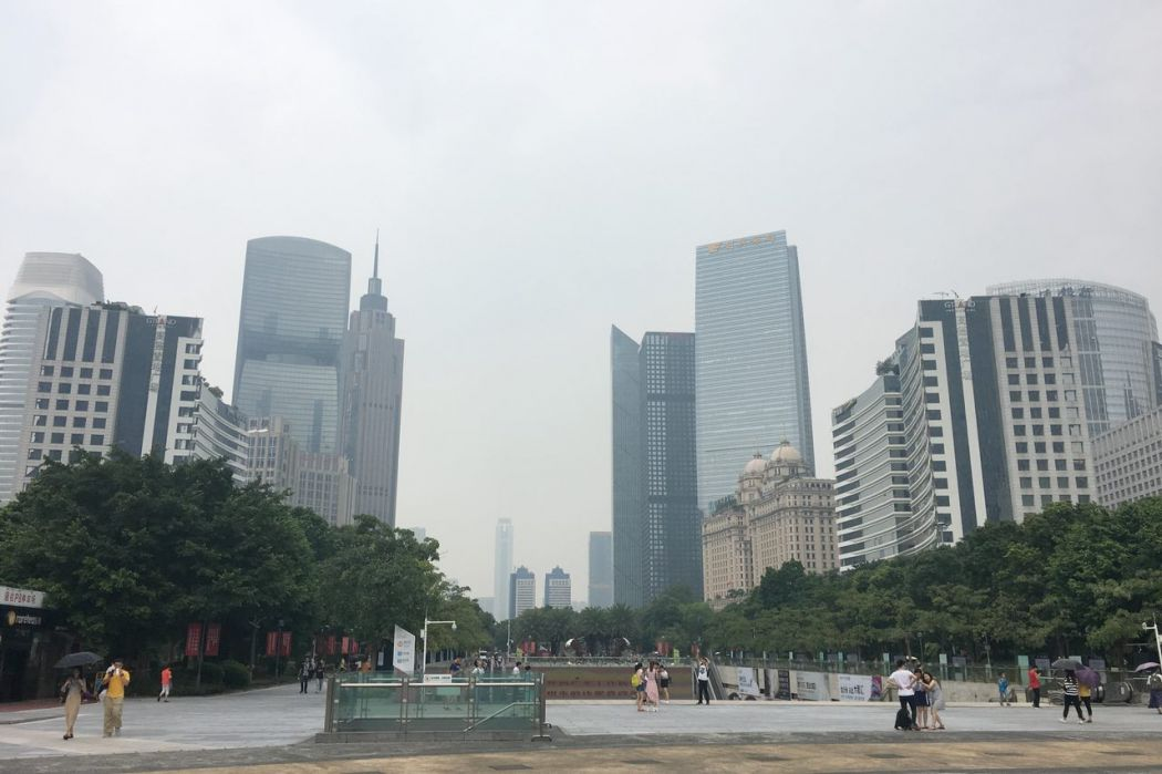 Central Guangzhou
