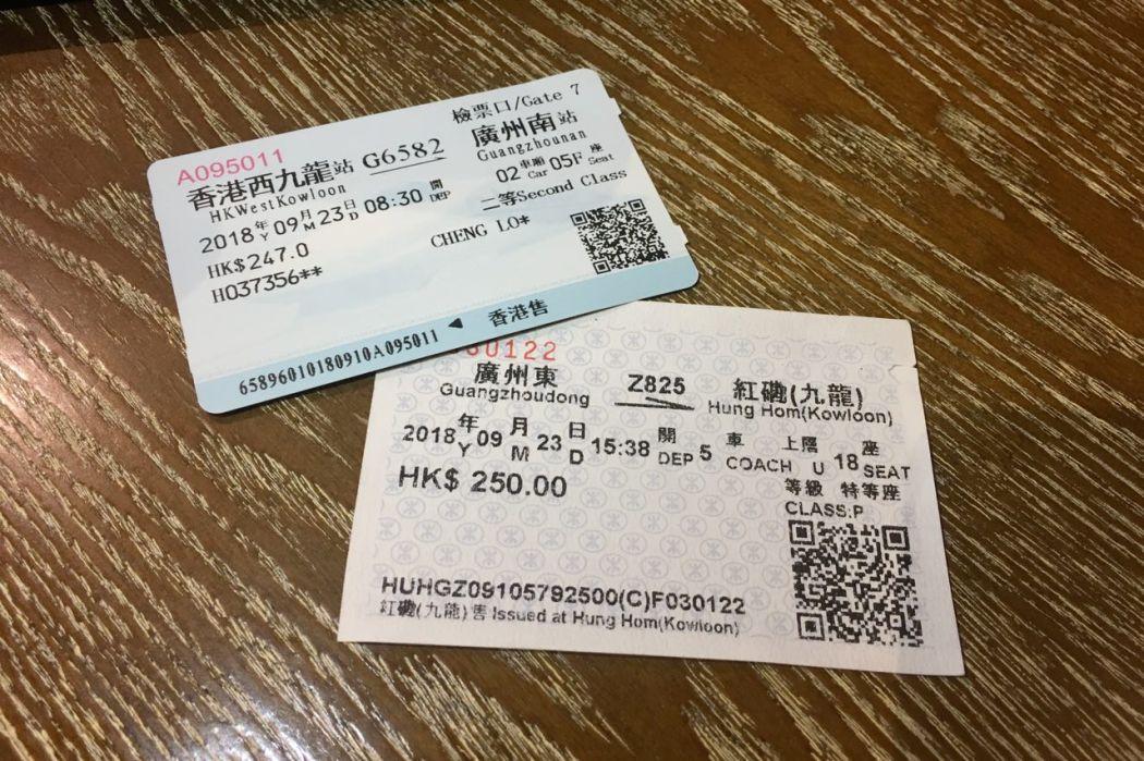 West Kowloon Guangzhou train tickets