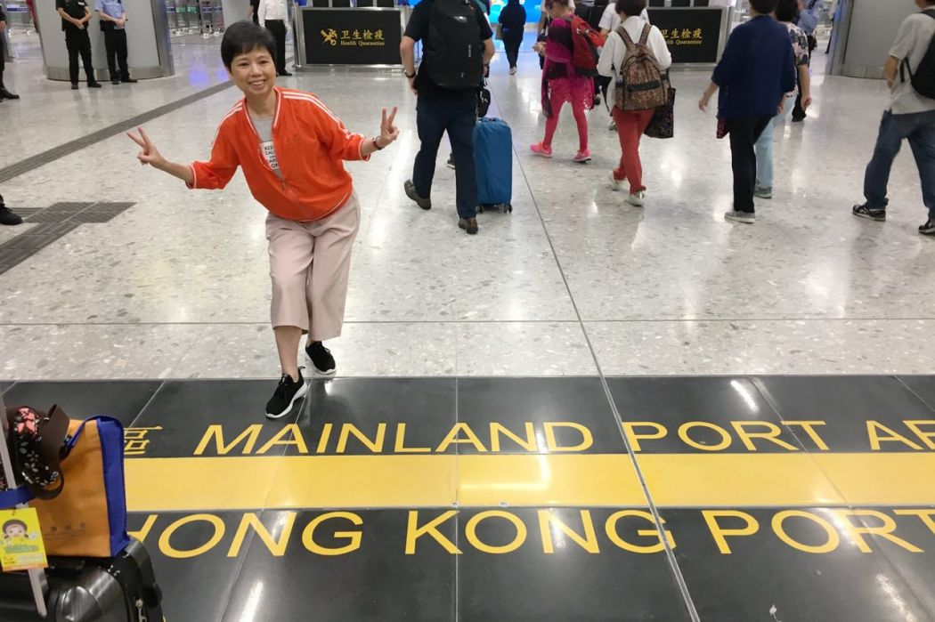 mainland port area West Kowloon terminus
