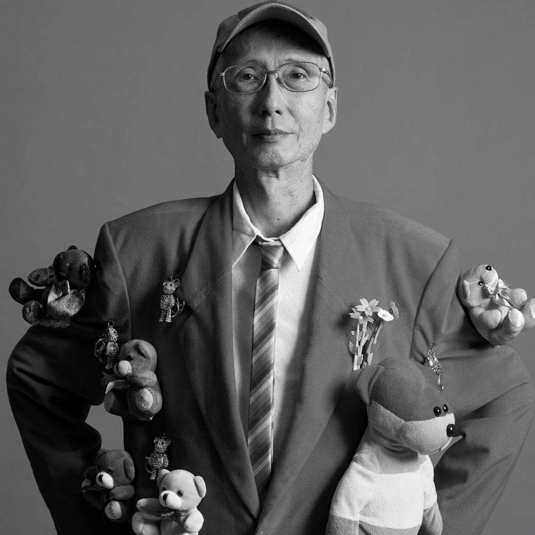 Chyi Jia-Uei Leslie Kee