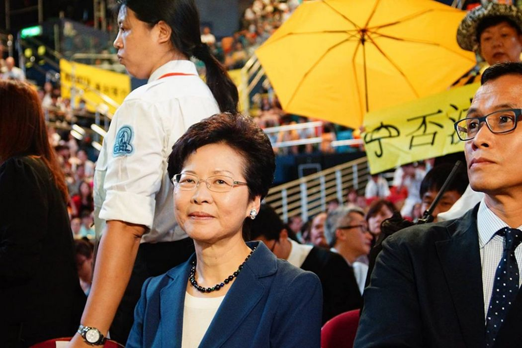carrie lam sing tao 2015