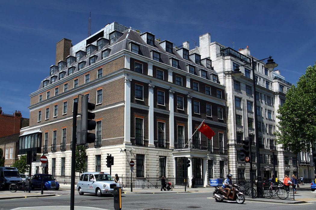 Chinese Embassy London UK