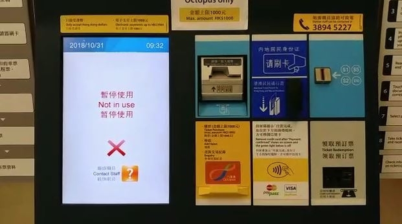 West Kowloon high-speed rail ticketing failure