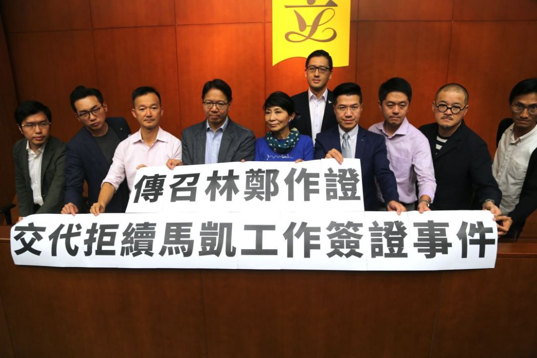 Hong Kong journalist group protests FT editor's visa denial