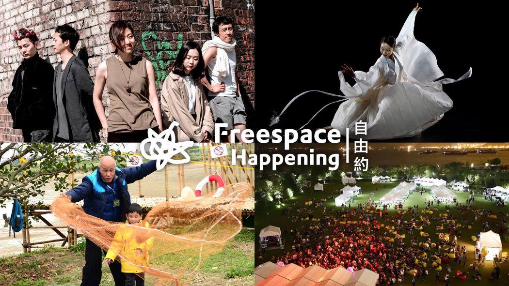 Freespace happening korea