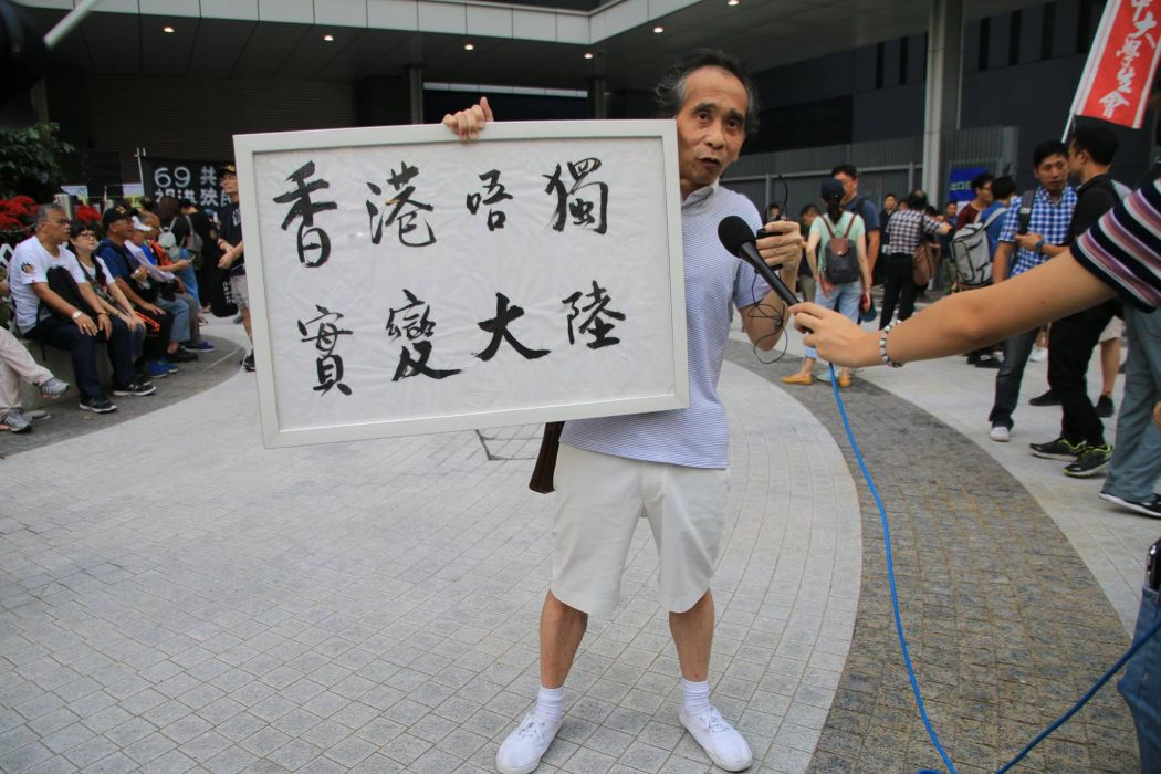 October 1 march pro-independence slogan Civic Square
