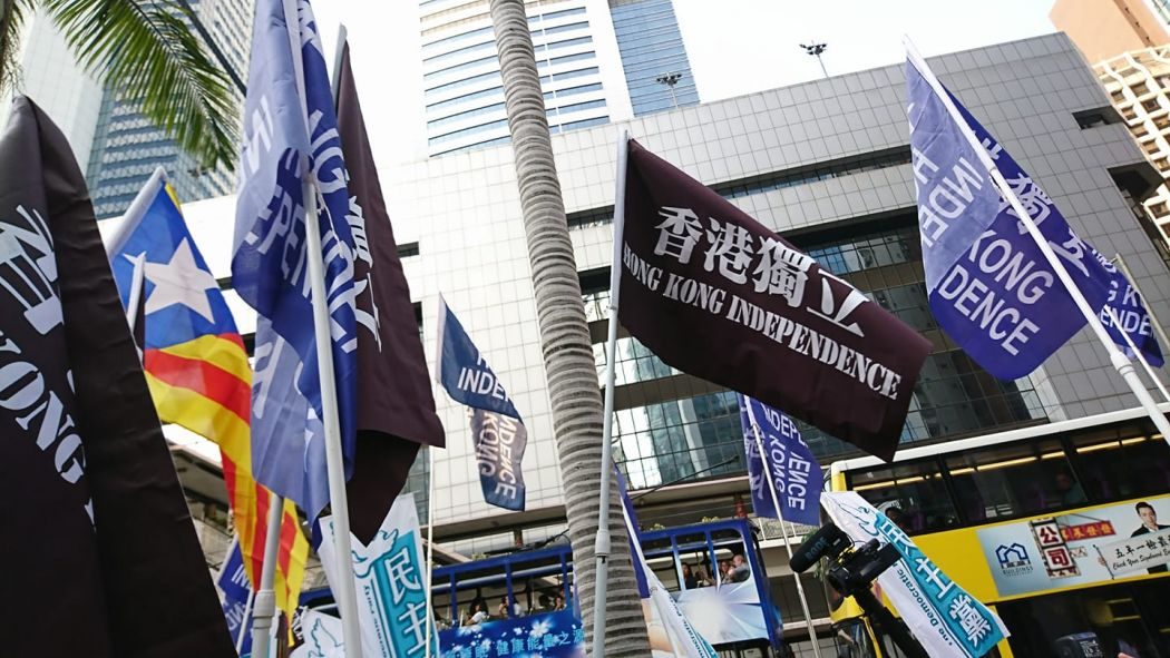 Hong Kong independence flags October 1 march