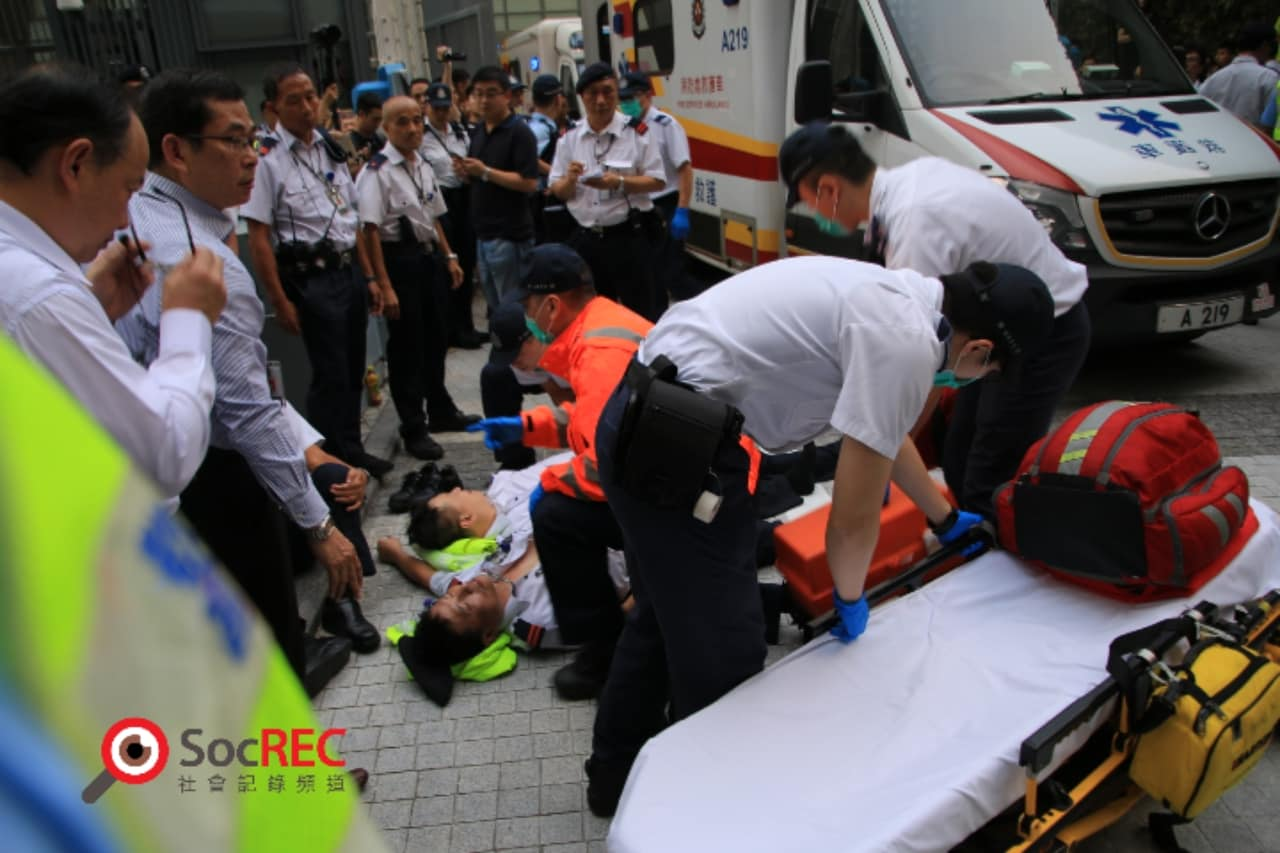 Security guards Civic Square hospitalised
