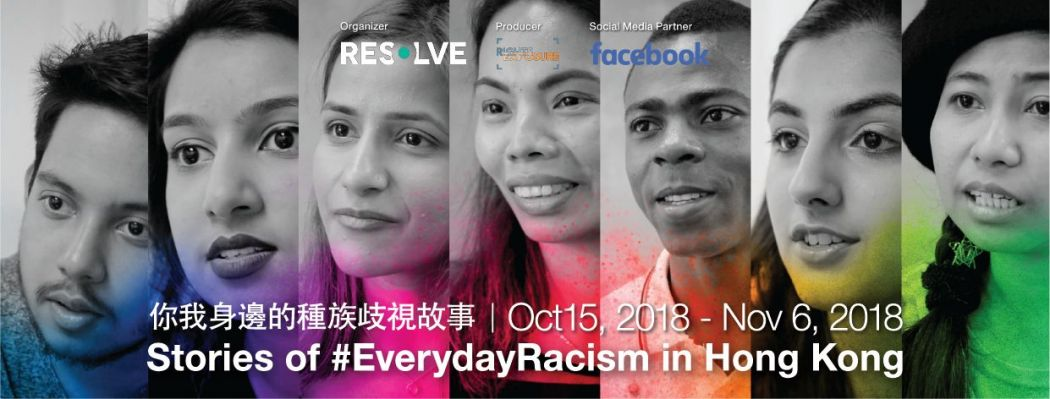 Resolve Foundation everyday racism