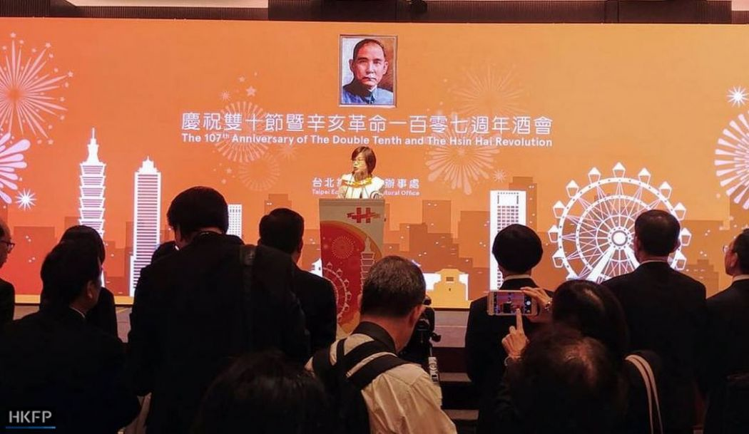 A Taiwanese National Day event at the JW Marriott on Wednesday.