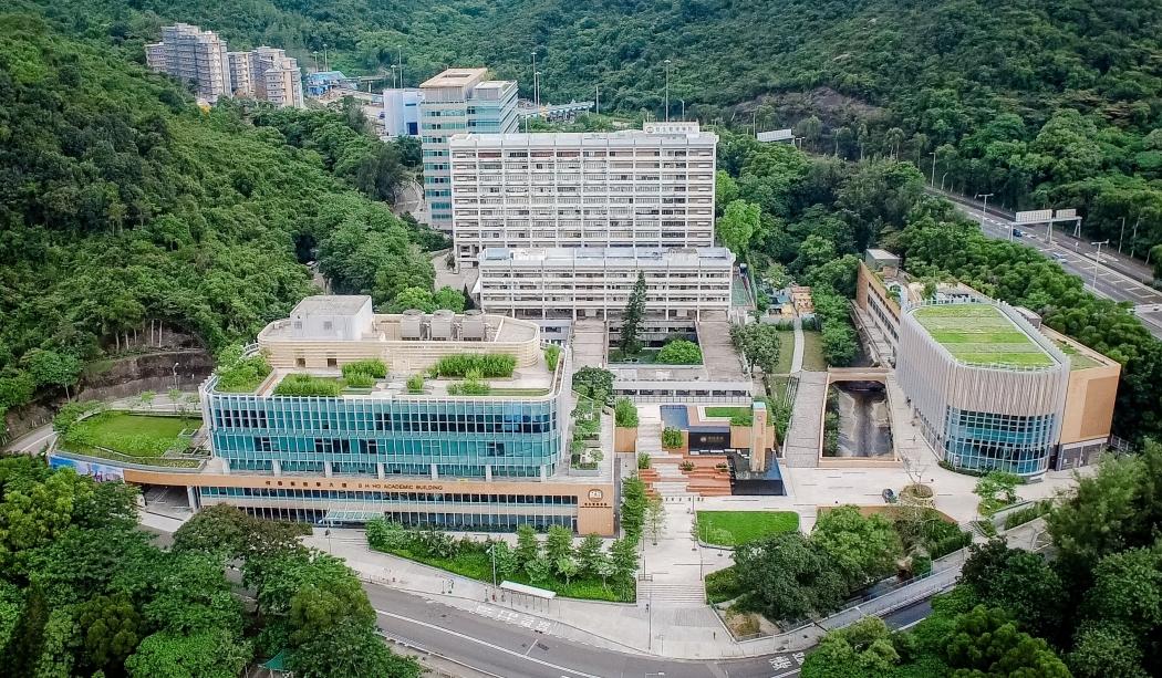 Hang Seng Management College