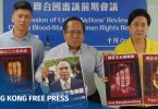 UN UPR china human rights feature image