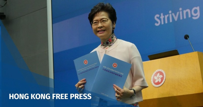 Carrie Lam policy address feature image