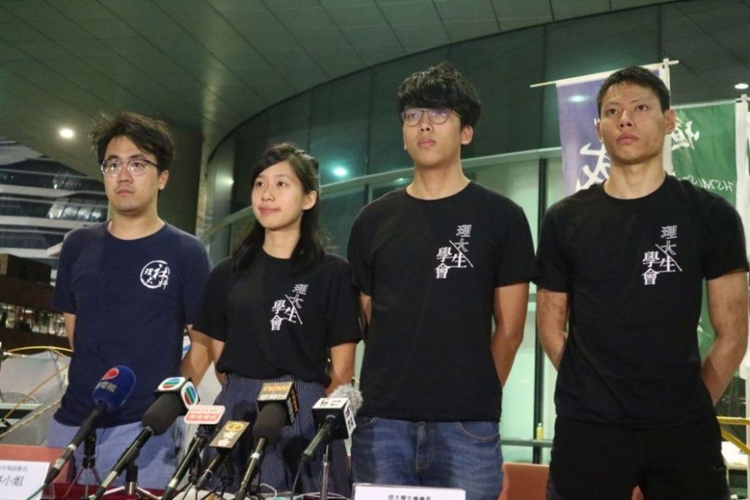 Victor Yuen Pak-leung, Lam Wing-hang, Hazel Cheng