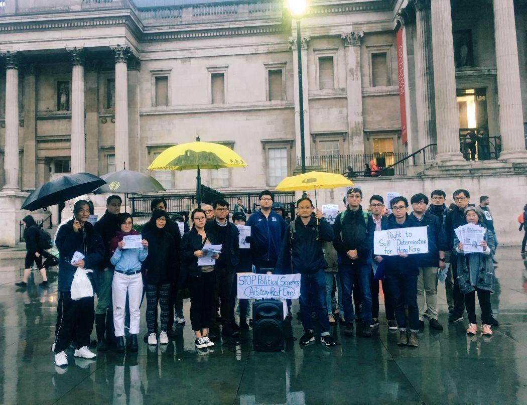 UK London Lau SIu-lai protest