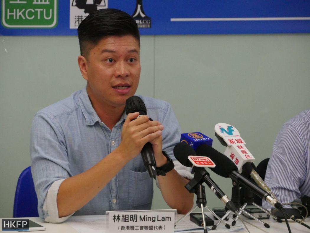 Ming Lam Cho-ming