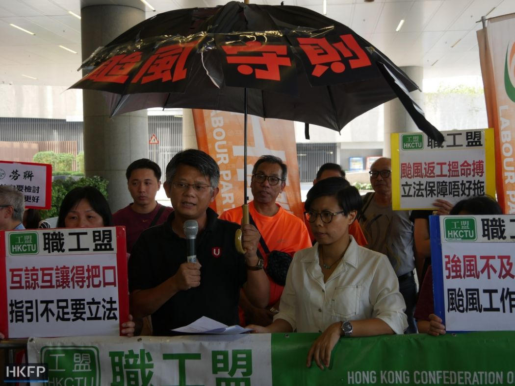 CTU mangkhut typhoon protest