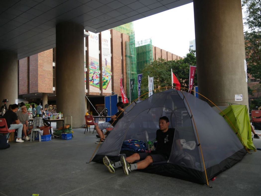 Poly U hunger strike