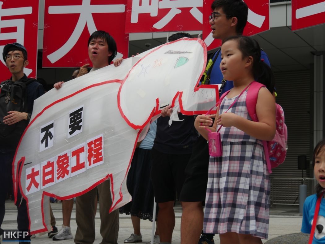 lantau reclamation protest