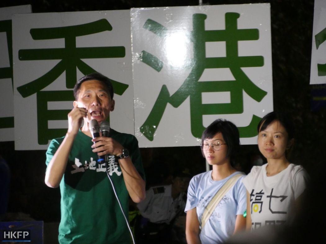 Edward Yiu lantau reclamation