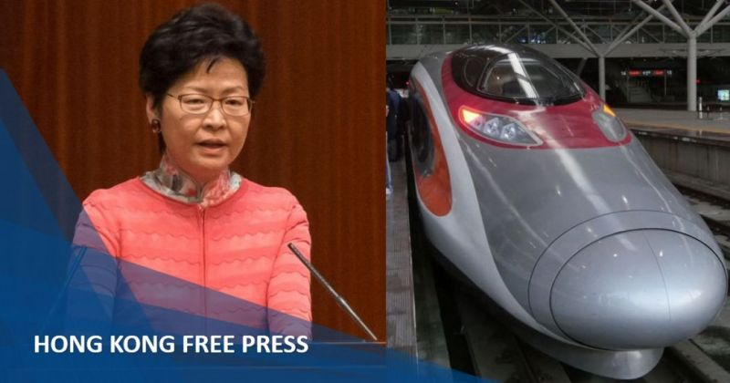 carrie lam express rail feature image