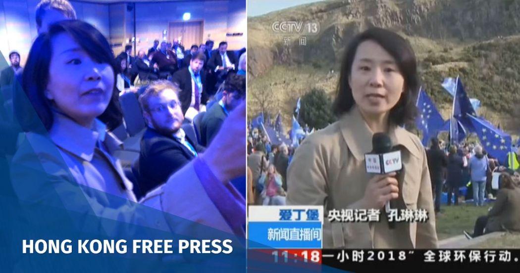 CCTV Kong Linlin