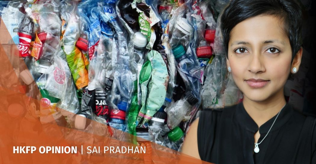 sai single use plastics