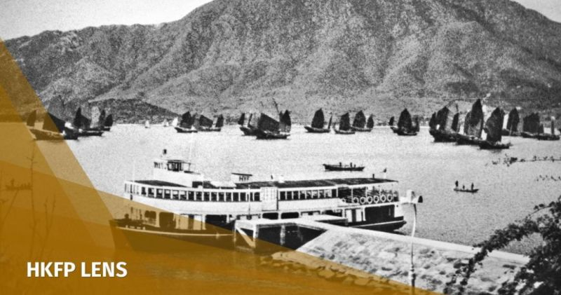 Yau Ma Tei ferry Chinese junks Castle Peak Bay