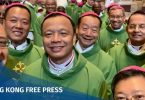 Vatican Chinese bishops
