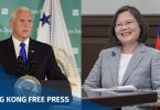 Mike Pence Tsai Ing-wen