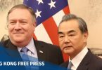Mike Pompeo and Wang Yi