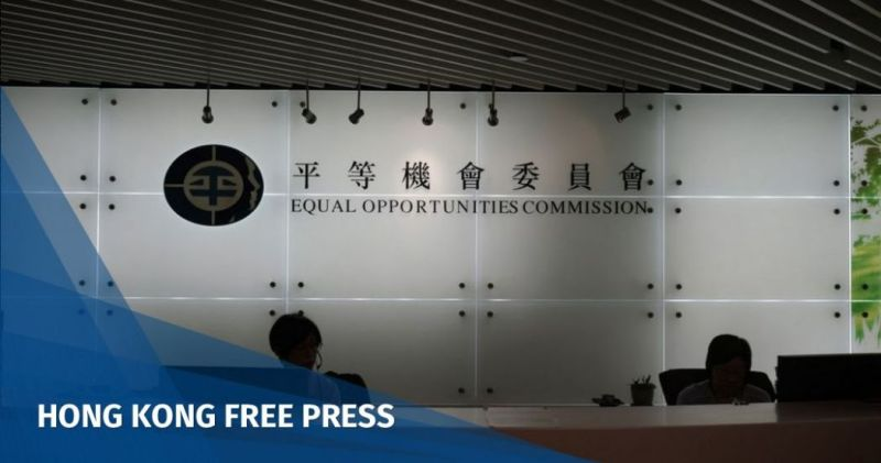 Equal Opportunities Commission