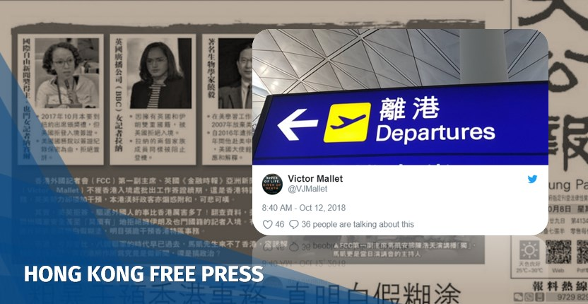 pro-beijing papers victor mallet feature image
