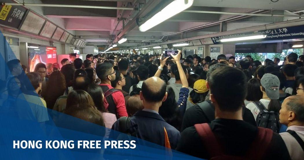 MTR signal issue
