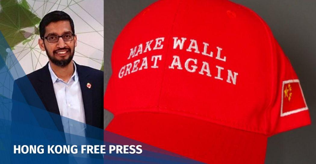 badiucao cap make wall great again