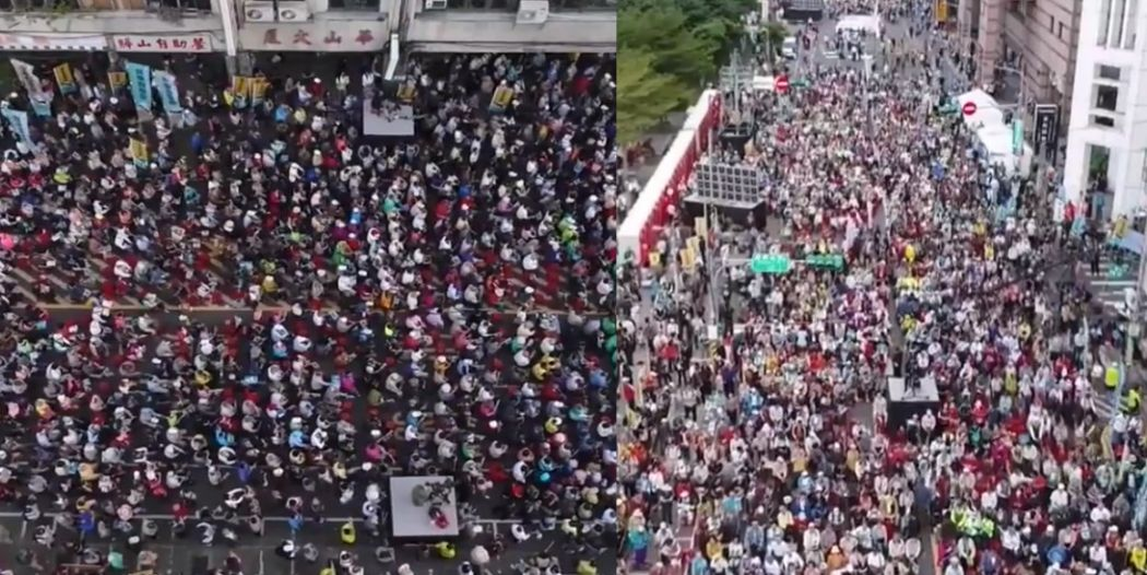 Tens of thousands join Taiwan independence rally