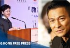 carrie lam andy lau feature image