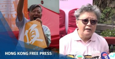 Rita Fan lee cheuk yan feature image