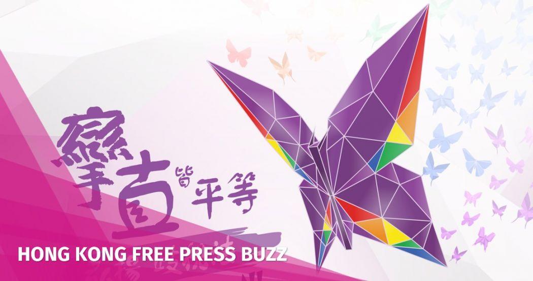 Hong Kong Pride parade