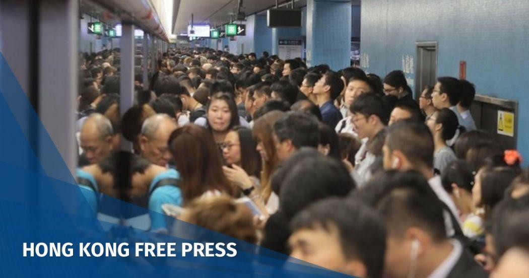MTR severe delays