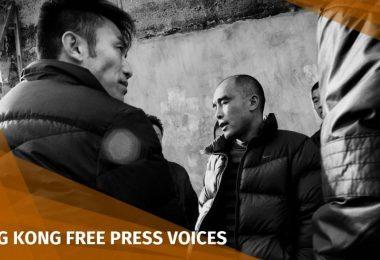 China thugs