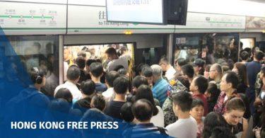 MTR severe delay