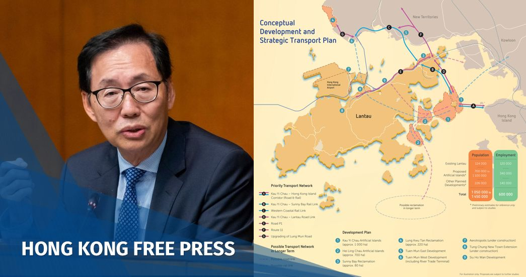 Lawmaker seeks removal of Finance Committee chair after remarks on Lantau development   Hong Kong Free Press HKFP