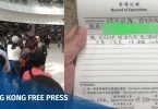 West Kowloon high-speed rail ticketing failure