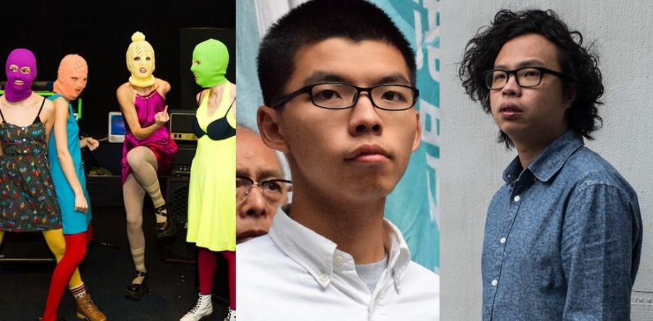 Pussy Riot, Joshua Wong, Sampson Wong,