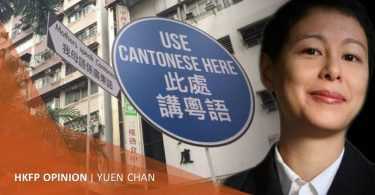 use cantonese yuen chan