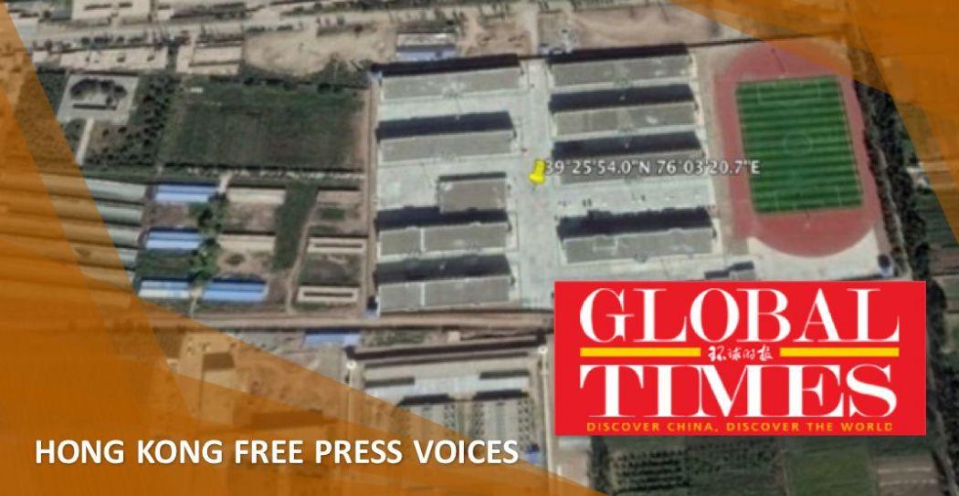 Xinjiang global times