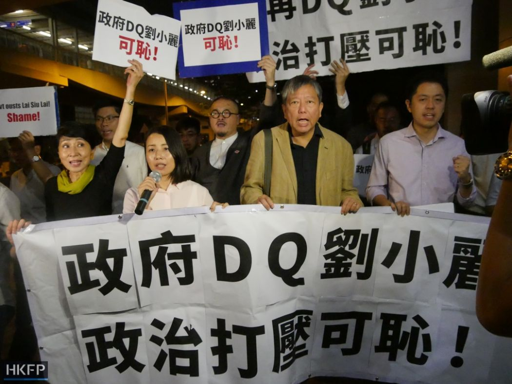 Lau Siu-lai DQ protest march